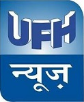 UFH News