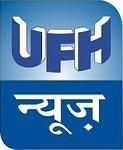 UFH News